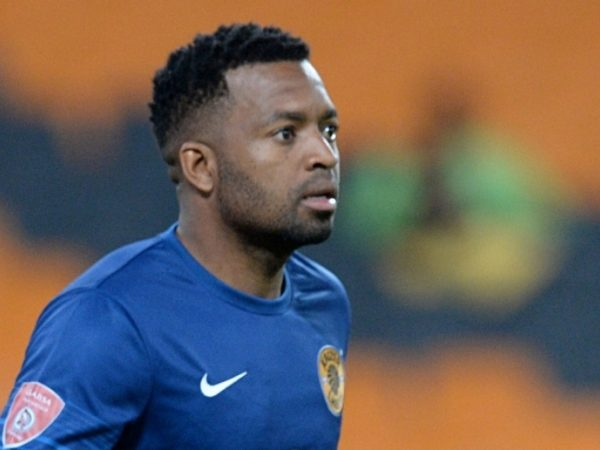 We just can't score goals - Khune