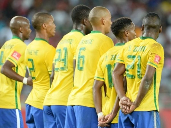 PSL wishes Sundowns well in Caf tournament