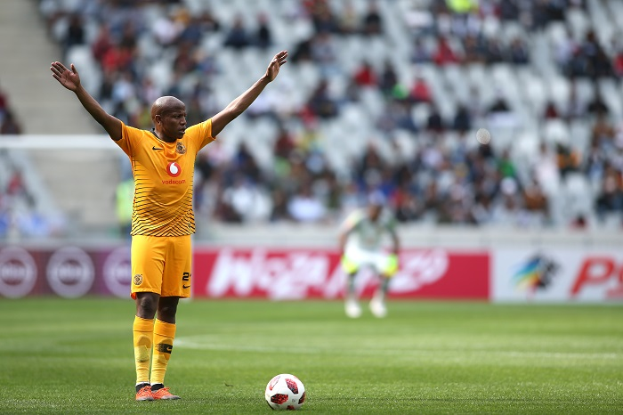 Kaizer Chiefs attacker Lebogang Manyama