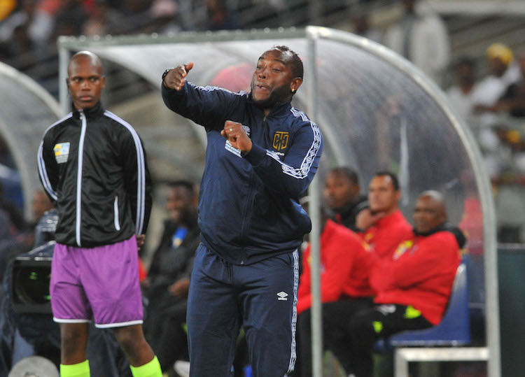 Benni McCarthy coach of Cape Town City